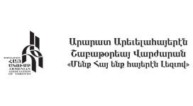 shabatorya