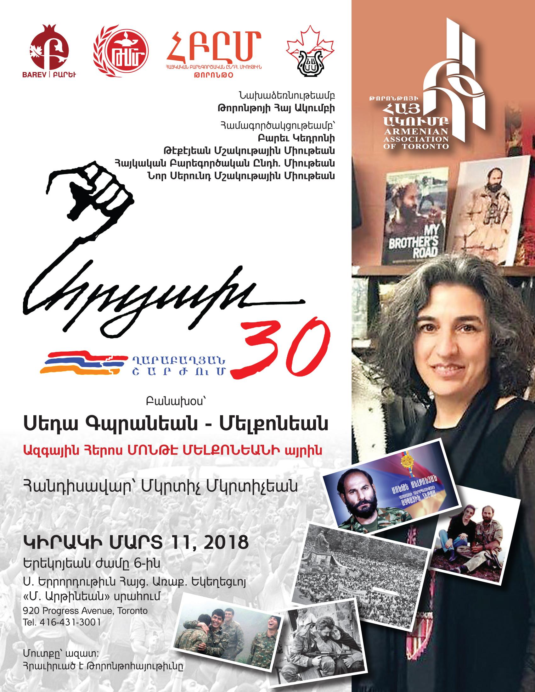 AAT Artsakh 30amiak s4
